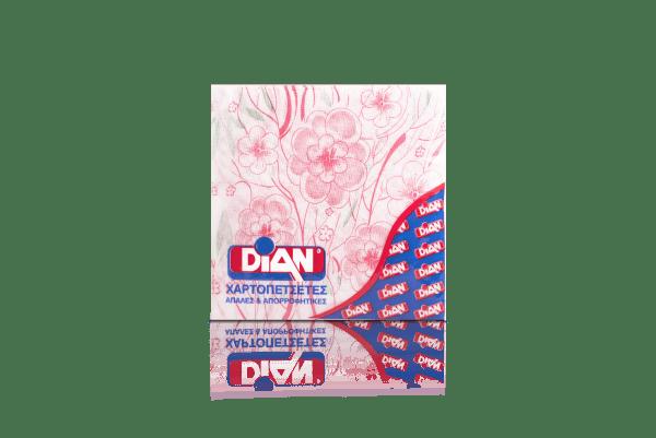Χαρτοπετσέτες 50 Φύλλα - Με Σχέδια